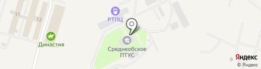 Банкомат, Сбербанк, ПАО на карте Белого Яра