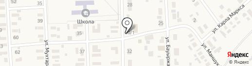 Сельское отделение почтовой связи на карте Уштобе