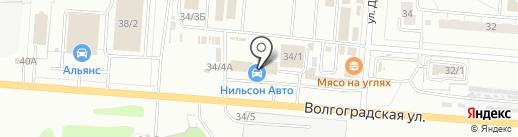 Торговая компания на карте Омска