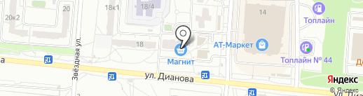 Тривиум-Центр на карте Омска
