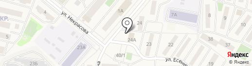 Мастерская по ремонту обуви на карте Белого Яра