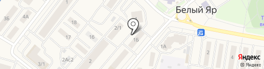 Бережная аптека на карте Белого Яра