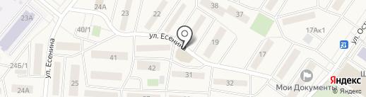 Фотосалон на карте Белого Яра