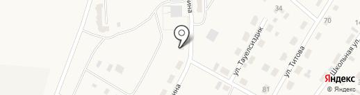 Калима на карте Доскея