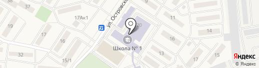 Белоярская средняя общеобразовательная школа №1 на карте Белого Яра