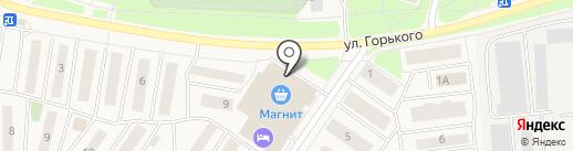 Магазин кожгалантереи на карте Белого Яра