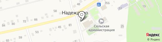 Надеждинский на карте Надеждино