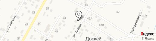 Настенька на карте Доскея