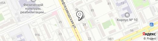Адвокат Земляницина Д.А. на карте Омска