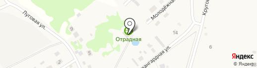 Усадьба Отрадная на карте Надеждино
