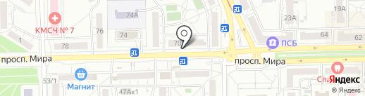 Банкомат, Совкомбанк, ПАО на карте Омска