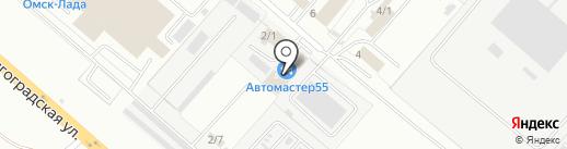 Автомастер55 на карте Омска