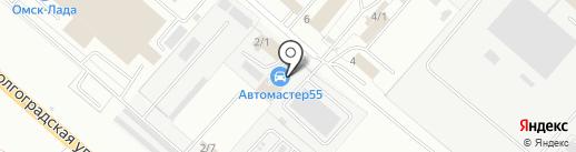 Автодоп55 на карте Омска