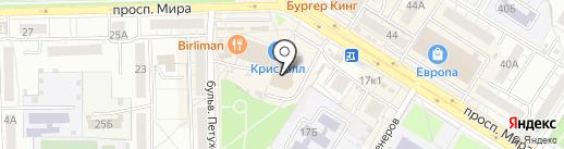 Домашняя Мечта на карте Омска