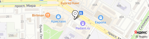 Ломбард Вега на карте Омска