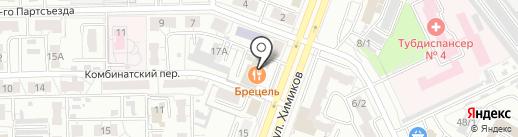 BRETZEL на карте Омска