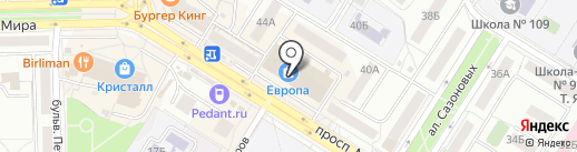 FeRReRA на карте Омска