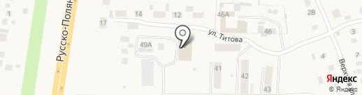 Магазин на карте Новоомского