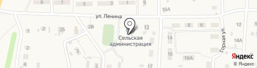Администрация Троицкого сельского поселения на карте Троицкого