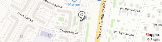 Магазин канцелярских товаров и бытовой химии на карте Троицкого