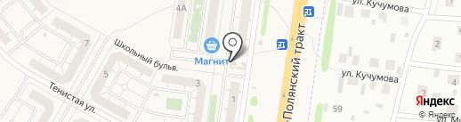 Магазин продуктов на карте Троицкого