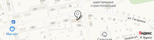 Центр полиграфических и фотоуслуг на карте Новоомского