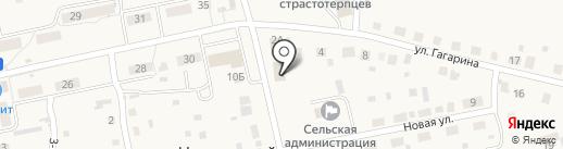 Магнит на карте Новоомского