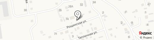 Серебряная подкова на карте Новоомского