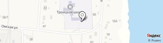 Троицкая средняя общеобразовательная школа на карте Троицкого