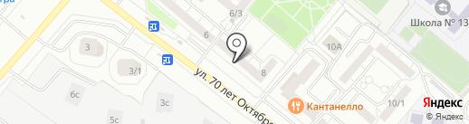 Ралина Николаева на карте Омска