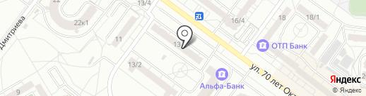 Адвокат Долгачев М.А. на карте Омска