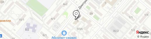 Бухгалтерская компания на карте Омска
