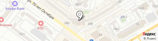 Ремлюкс на карте Омска