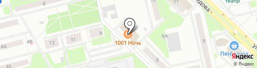Шашлык хаус на карте Сургута