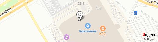 ПЕРВЫЙ ДЕТСКИЙ АВТОСАЛОН на карте Омска