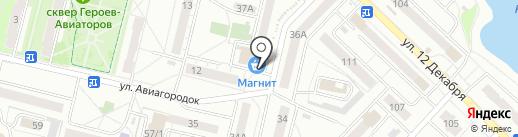 Единая служба аварийных комиссаров на карте Омска
