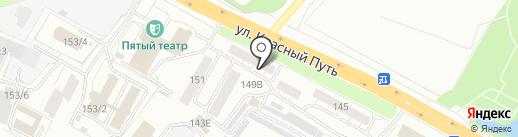 FREEDOM-тур на карте Омска