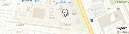 Оптово-розничный магазин обуви на все сезоны на карте Омска