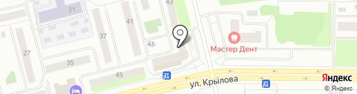 Мясная лавка на карте Сургута