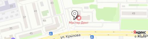 Мастер Дент + на карте Сургута