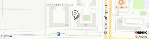 Новин на карте Сургута