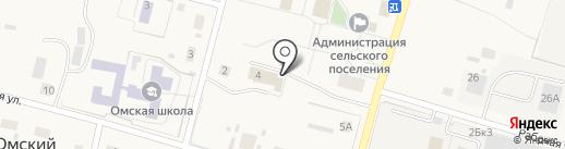 Банкомат, Сбербанк, ПАО на карте Омского