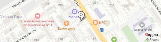 Магазин чая и кофе на карте Омска