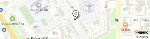 Дары Востока на карте Омска