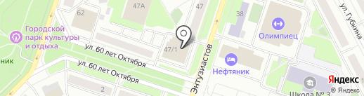 Фотосалон на карте Сургута