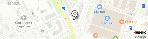 New Smile на карте Сургута