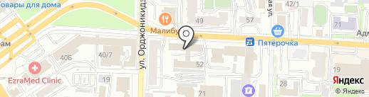 Справочные системы на карте Омска