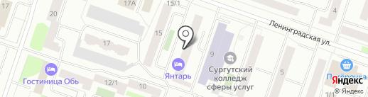 Остеопатия на карте Сургута