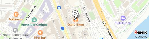 Skuratov на карте Омска