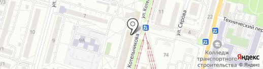 Комиссионный магазин на карте Омска
